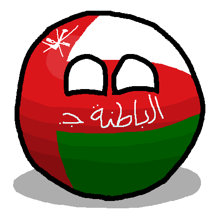 South Al Batinahball