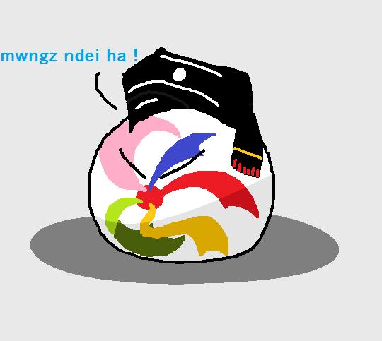Nanningball