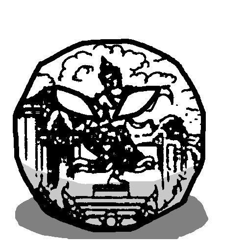 Buriramball