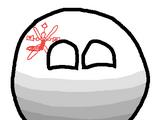 Imamate of Omanball