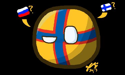 Ingriaball