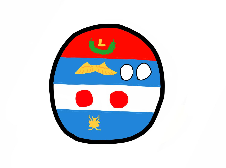 Limbiateball