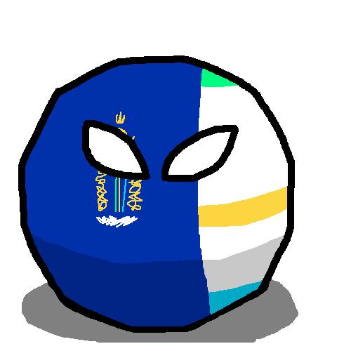 Övörkhangaiball