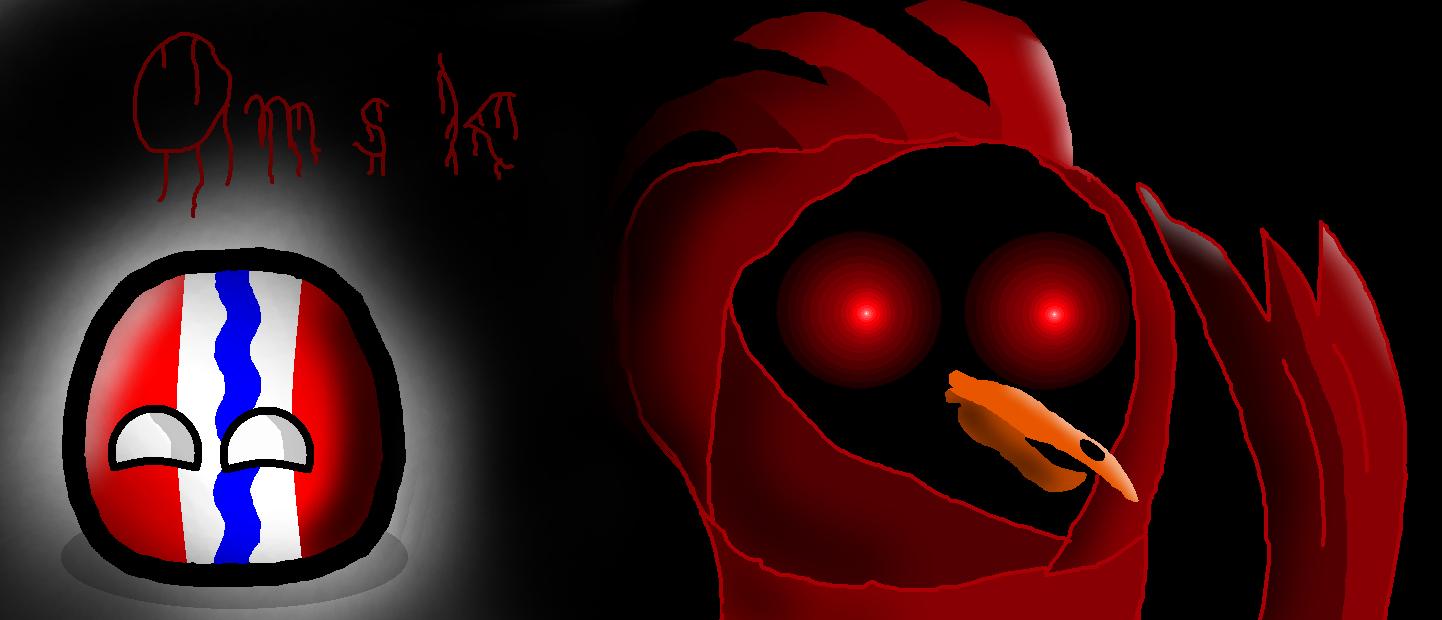 Omskbird