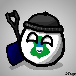 Ushuaiaball