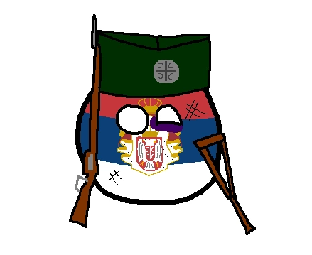 Kingdom of Serbiaball