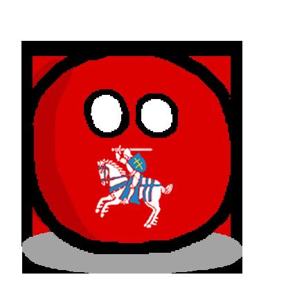 Northwestern Kraiball