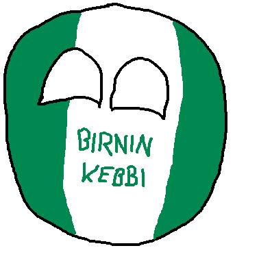 Birnin Kebbiball