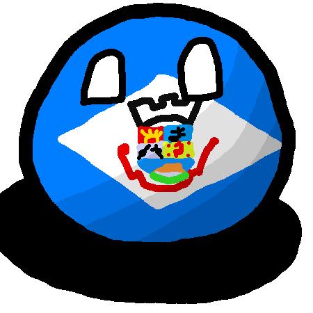 Itaocaraball