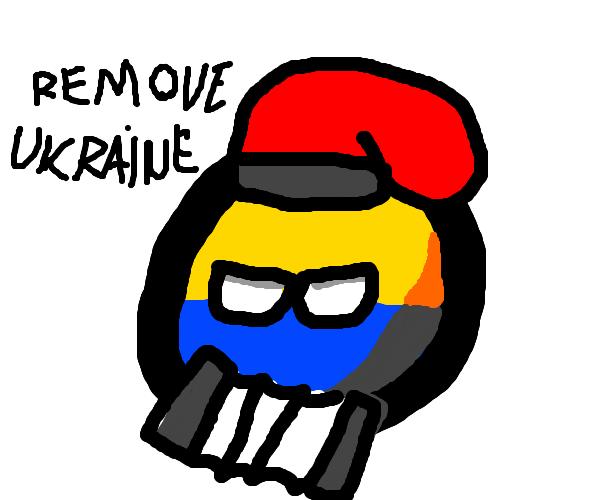 Perlisball