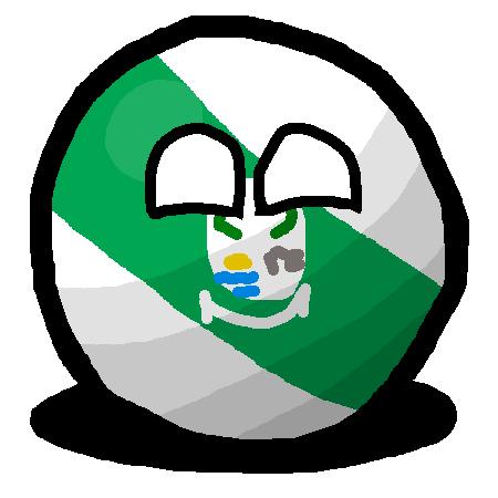 Fundãoball (Espírito Santo)