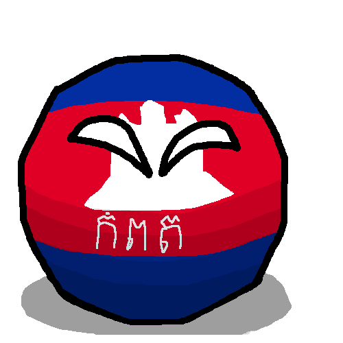 Kampotball