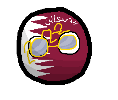 Al Daayenball