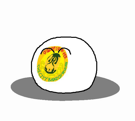 Wuhanball
