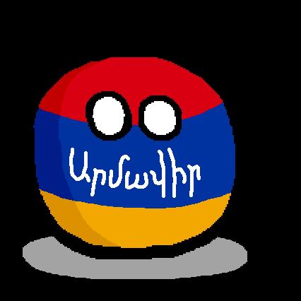 Armavirball (city)