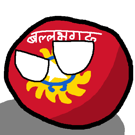 Ballabhgarhball