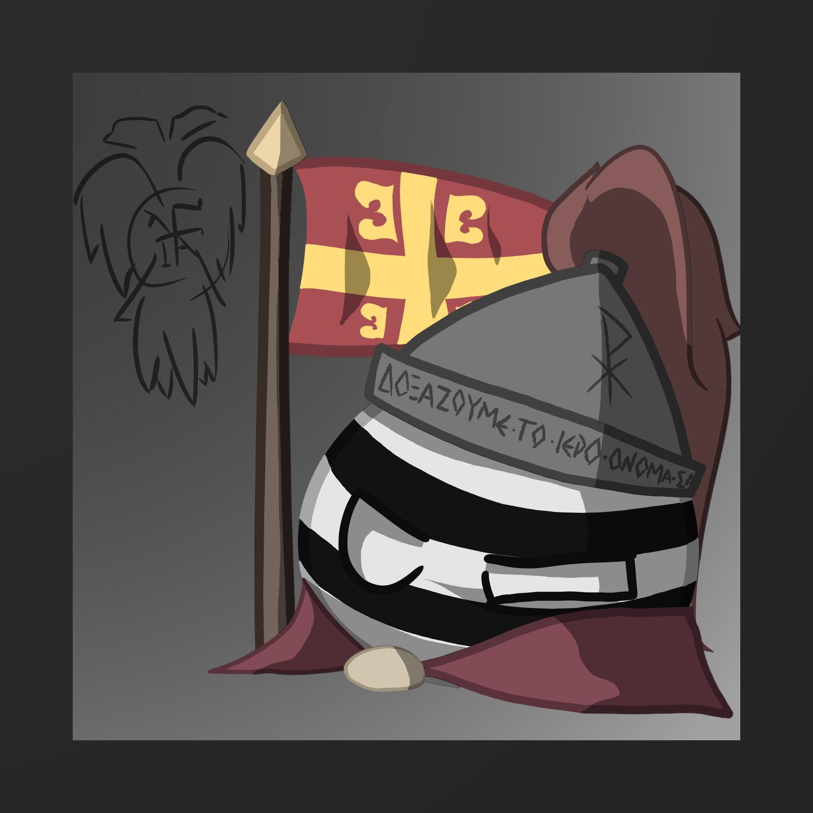 Empire of Trebizondball