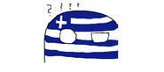 Confused greece