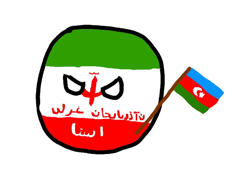 West Azerbaijanball