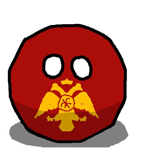 Empire of Nicaeaball