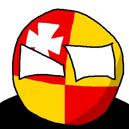 Lutskball