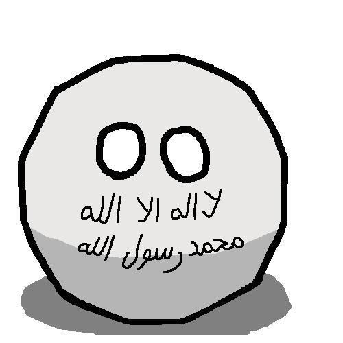 Almoravidball