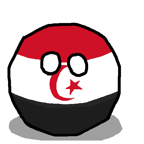 Arab Islamic Republicball