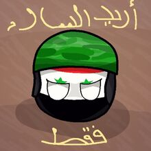 Syria sad.jpg