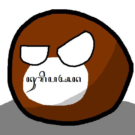 Kahuripanball