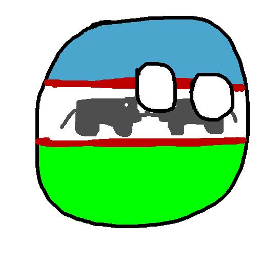 Capriviball
