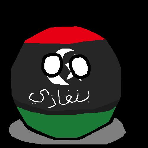Benghaziball