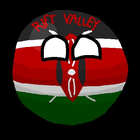 Rift Valley Provinceball