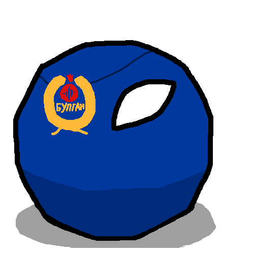 Bulganball