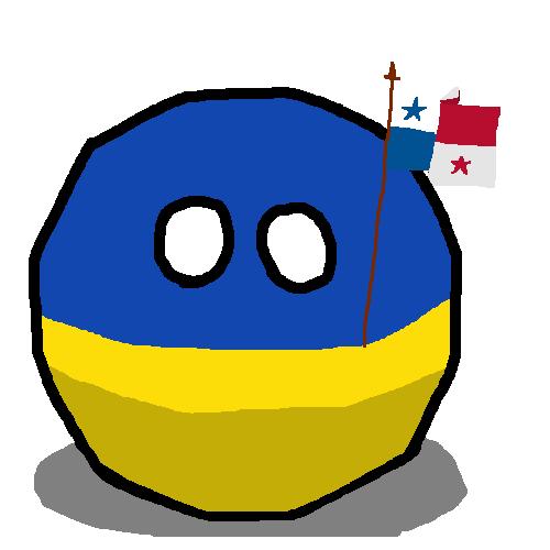 Herreraball