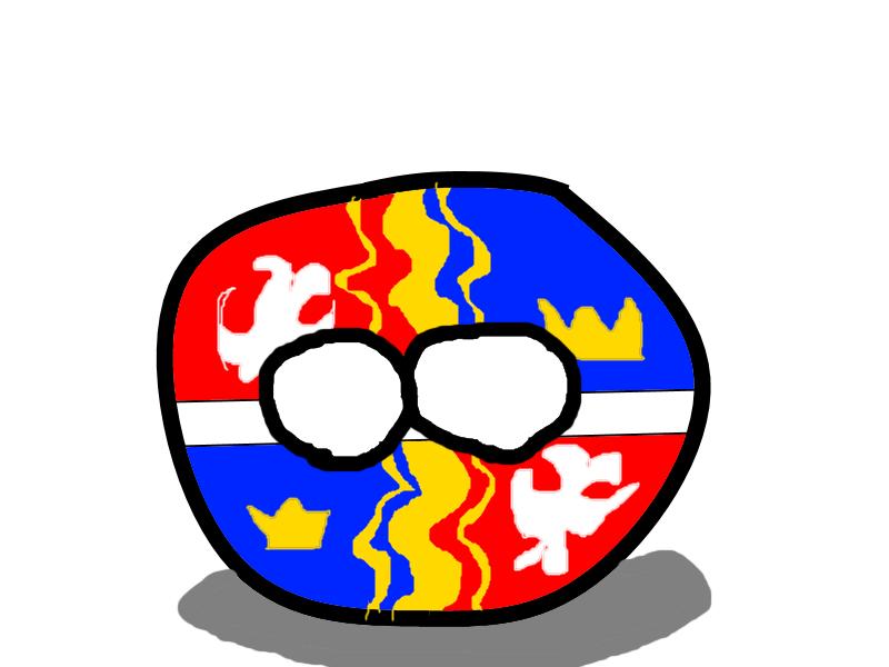 Prijepoljeball
