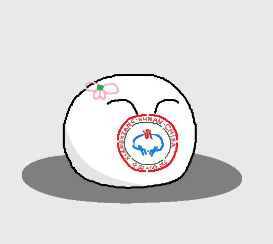 Xiangxiangball