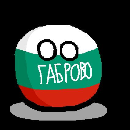 Gabrovoball