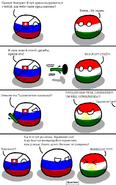 Hungary becomes Tajikistan (rus)