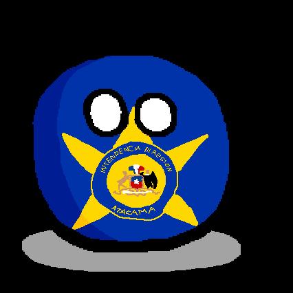 Atacamaball