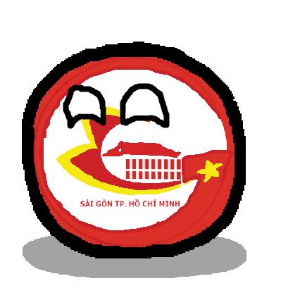 Ho Chi Minh Cityball