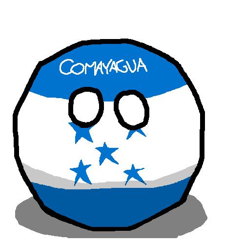 Comayaguaball