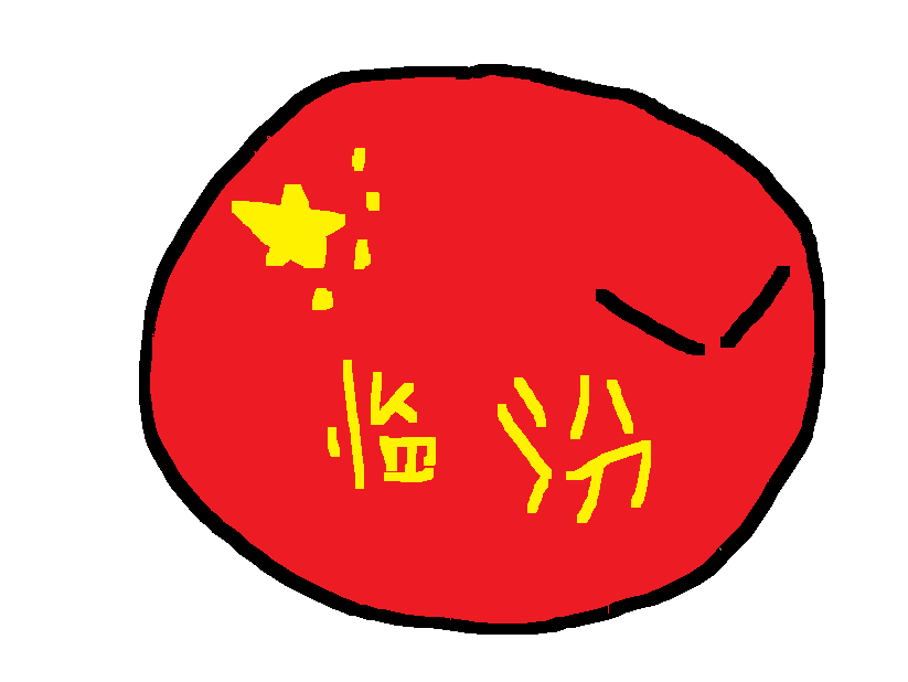 Linfenball