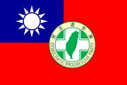 Taiwan DPP.png