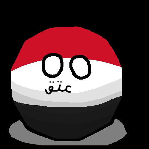 Ataqball
