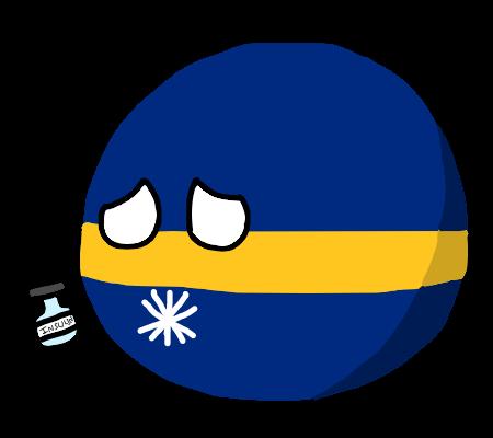 Nauruball