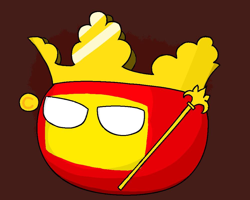 Mali Empireball