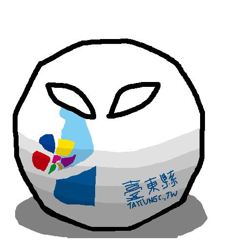 Taitungball