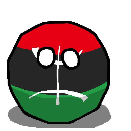 Ancient Libyaball