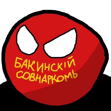 Baku Communeball