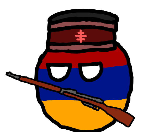 First Republic of Armeniaball
